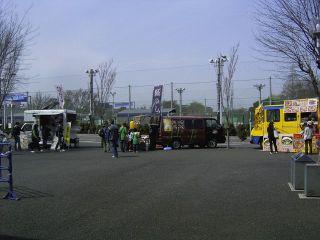 V200803230016546