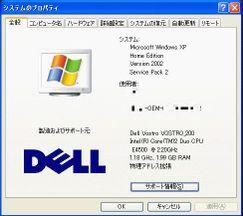 200805vstr200st2