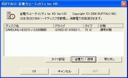 20080718hdhes320u2001