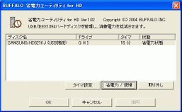 20080718hdhes320u2002