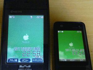 20110321wx350kp1030542