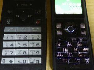 20110321wx350kp1030543