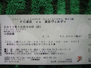 V20111030p1050049