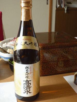 20120101takashimuzip1050834