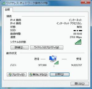 Snapdv4a20111231