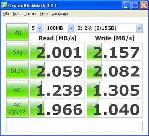 20120129ag300hnas_benchxfs