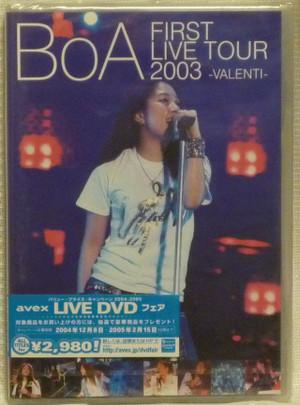 20120112boa_live_2003p1050890