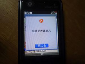 20121111hb4p1080840