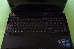20121208vaio_fp1080890