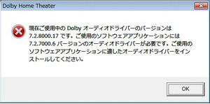 20130403pc_updaterdolby