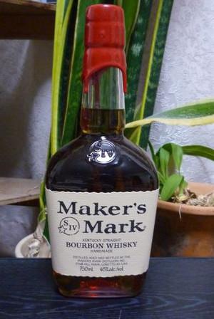 20130422_maekers_mark_p1090262