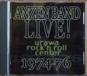 20130928anzen_band_livep1090963