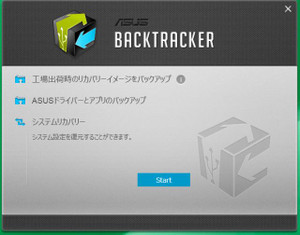 20140617x200mabacktracker_1