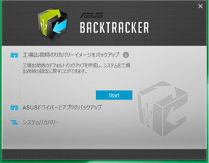 20140617x200mabacktracker_2