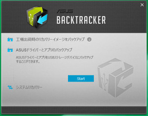 20140617x200mabacktracker_3