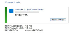 20150923x200mawindows101