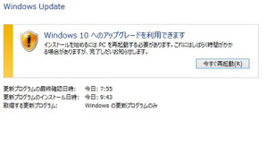 20150923x200mawindows103