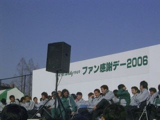 v-20060129-12916