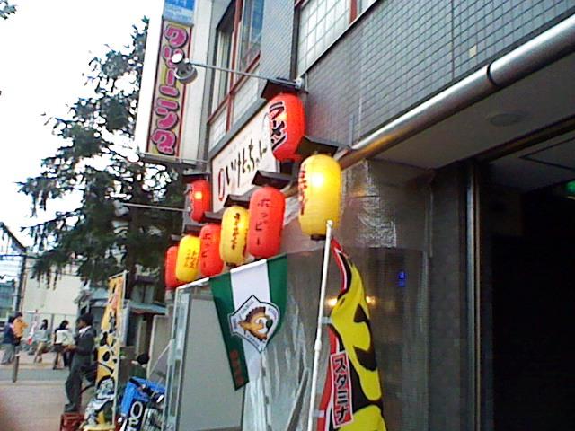 飛田給駅前のモツ焼き屋さん